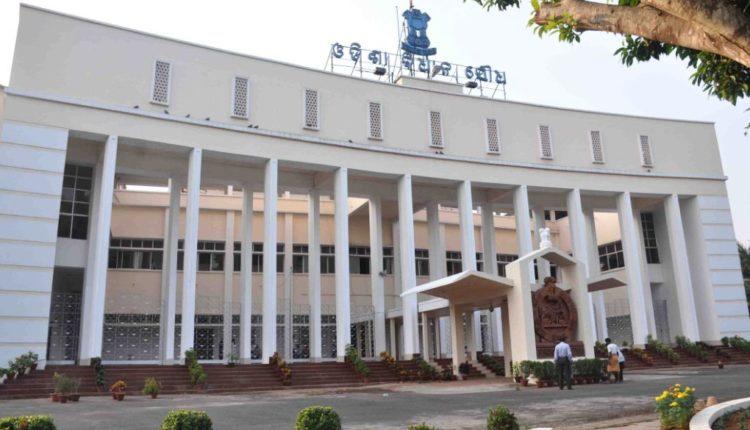 Pari Murder Case: Demand For Arun Sahoo's Resignation Rocks Odisha Assembly